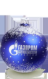Шар стеклянный с логотипом